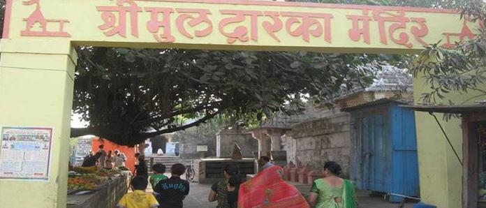 Moola Dwarka - Nava Dwaraka